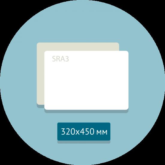 Листовая печать (SRA3)