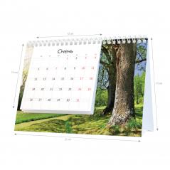 Календарь «Адвокат»