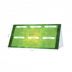 Календарь «Евро Домик»