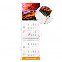 Календарь «Кватро КАШИРОВОЧКА»